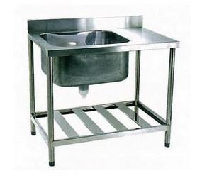 Beau Industrial Deep Washing Sink (Utility Sink)